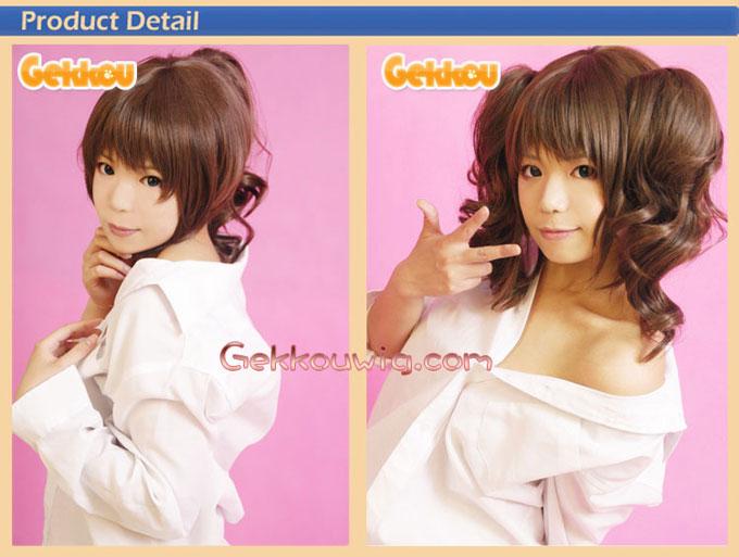 Shin Megami Tensei Cosplay Rise Kujikawa Brown Ponytail Wig